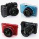 Skaitmeniniai fotoaparatai